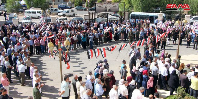 People of Daraa protest Turkish aggression on Syrian territory