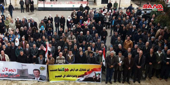 People of Quneitra reiterate confidence in inevitability of fully liberation of occupied Syrian Golan