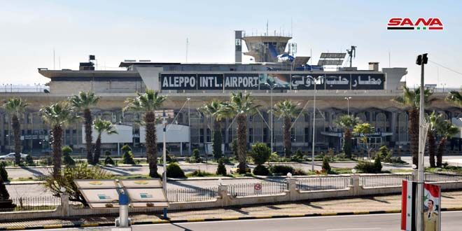 Aleppo International Airport opens Wednesday after 8 years' suspension because of terrorism