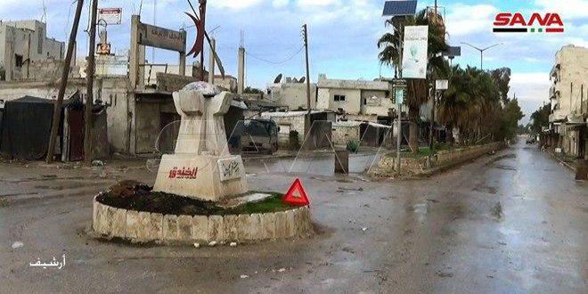 Terrorists breach cessation of hostilities agreement, launch artillery shells on Saraqeb
