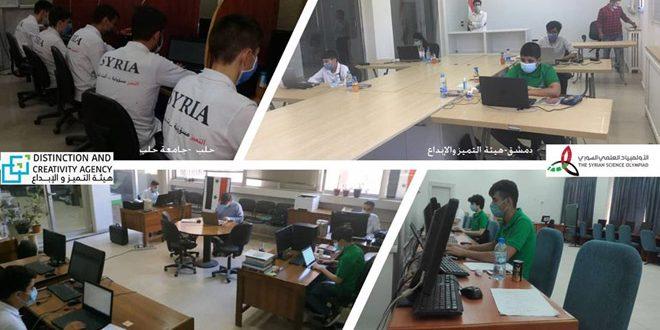 Syria participates in the Asia-Pacific Informatics Olympiad