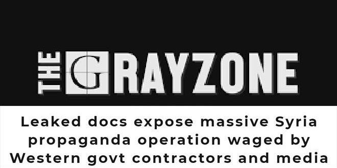 Leaked documents expose massive Syria propaganda operation waged by Western government contractors and media to support terrorism in the country