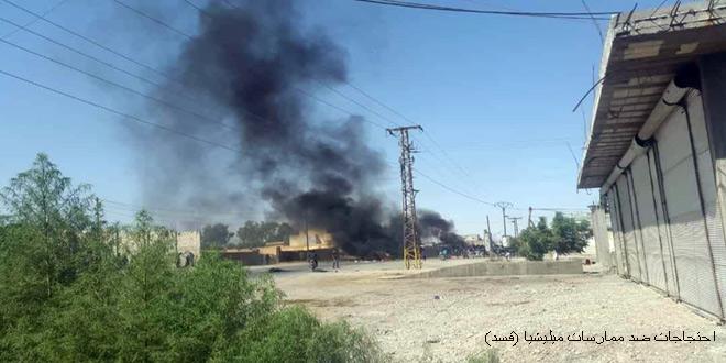 "6 Militants of ""QSD"" militia killed in Deir Ezzor, Raqqa countryside"
