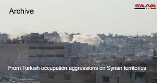 Turkish occupation and mercenaries attack with artillery shells Abu Rasen area Hasaka countryside