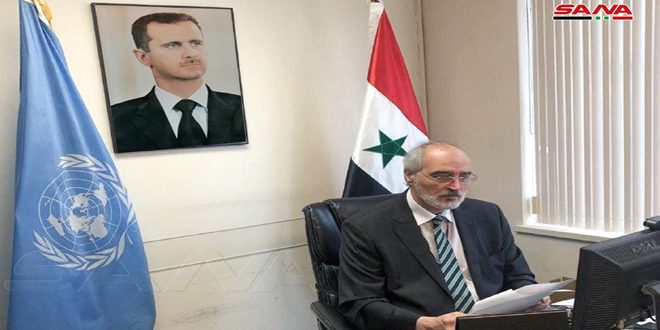 Al-Jaafari: The West won't be able to cover impacts of its economic terrorism against Syria, its allegations on humanitarian keenness won't hide the truth of its crimes against the Syrian people