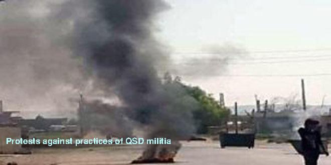 QSD militia besieges al- Terwaziyeh village in Raqqa northern countryside