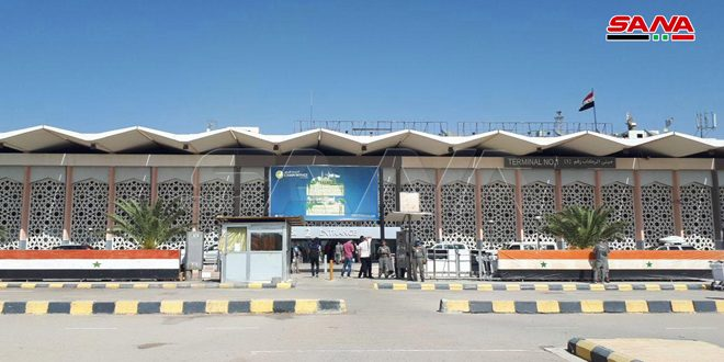 Damascus International Airport re-opened for flights