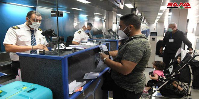 Damascus International Airport resumes operations, first flight on Thursday