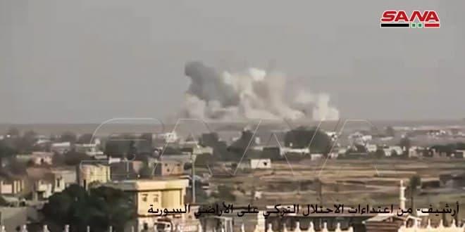 Pro-Turkish occupation mercenaries attack with shells vicinity of Abu Rasin, Hasaka