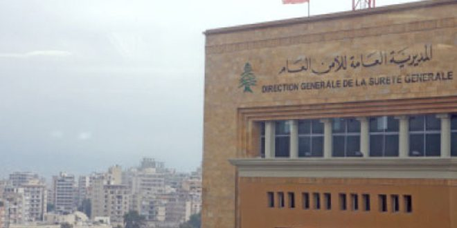 Lebanese security resumes measures of securing the voluntary return of displaced Syrians to their home