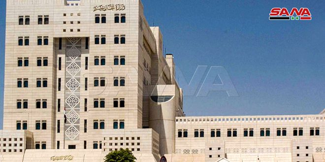 Foreign Ministry: Syria reiterates its legitimate right to defend its sanctity, sovereignty, people and territory
