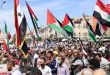 With wide popular participation, a march sets off in Damascus to commemorate International Quds Day