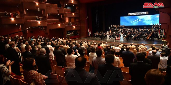 Celebration at Opera House to commemorate the 76th anniversary of victory over Nazism