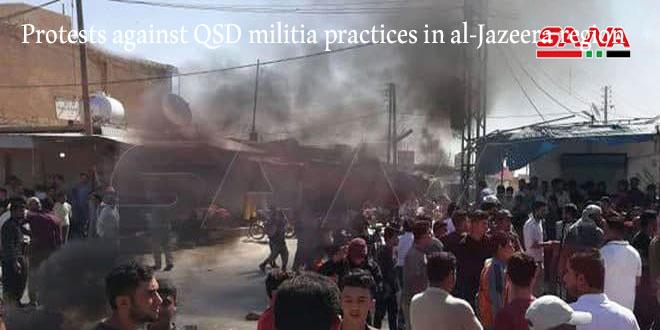 Two civilians injured as QSD militia open fire on them in al-Dirbasyia, Hasaka Countryside