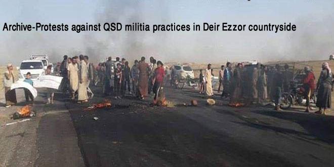 A militant of QSD militia killed in Jadeed Bakarah town, Deir Ezzor countryside