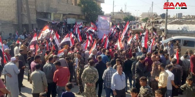 Popular gathering in Tal Raafat in condemnation of Turkish occupation