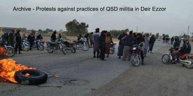 A number of QSD militia gunmen injured in an attack, Deir Ezzor countryside