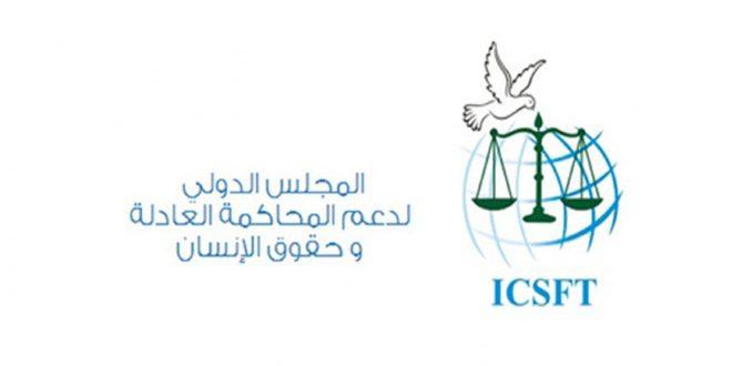 Ocupante israelí comete graves violaciones en el Golán sirio ocupado y Palestina con la ayuda de EEUU, denuncia ICSFT