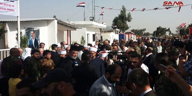 Izada la bandera nacional en el cruce fronterizo de Quneitra