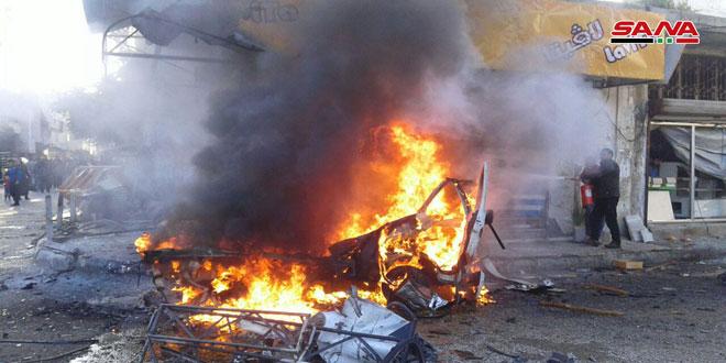 Acción terrorista en la plaza de al-Hamam en Latakia