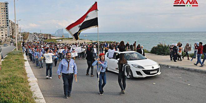 Caminata en Latakia en apoyo a los niños autistas