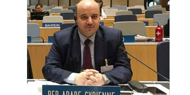 Siria participa en la Conferencia Internacional sobre Propiedad Intelectual y Desarrollo