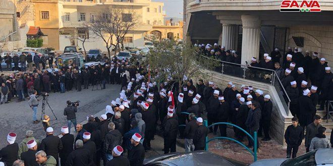 Sirios del Golán ocupado anuncian huelga contra planes sionistas
