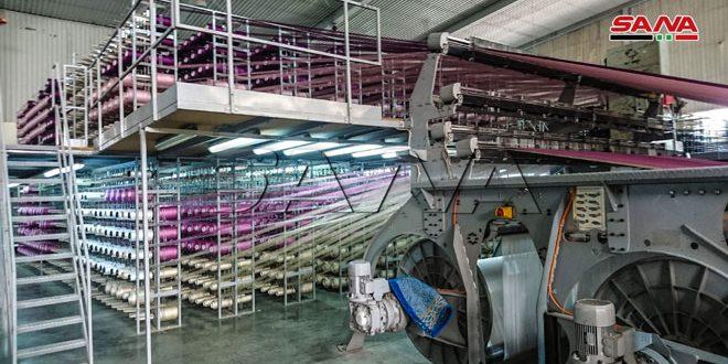 Más de 500 instalaciones vuelven a producir en el polígono alepino de Sheikh Najjar