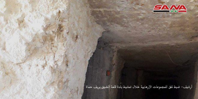 Terroristas reciben tuneladoras de EE.UU.