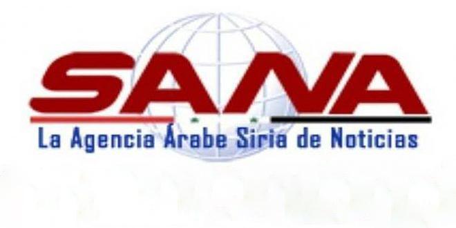 Boletín Informativo de la agencia SANA de las noticias del jueves, 22 de agosto
