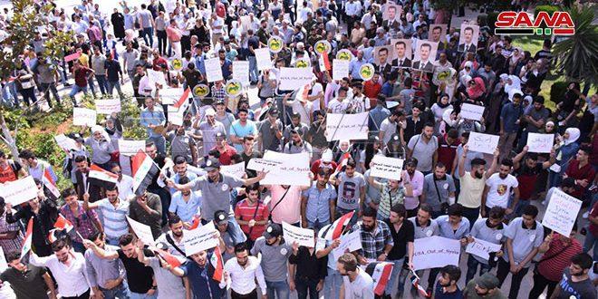 Dos protestas en Alepo en rechazo a la agresión turco-norteamericana sobre territorio sirio