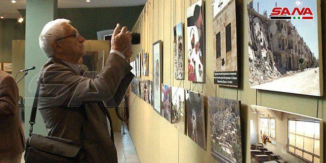 """Inauguran en Moscú la exposición fotográfica """"Siria Donbass"""""""