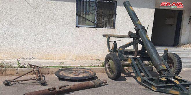 Hallan armas dejadas por terroristas en el campo de Hama