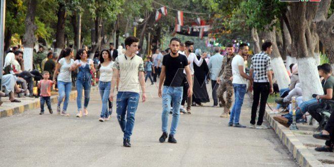 El Parque Público de Alepo