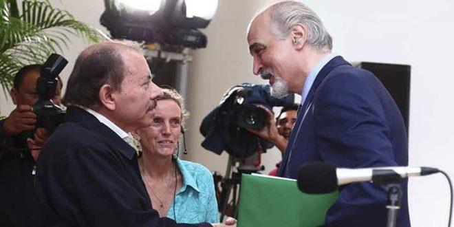 Al Jaafari presenta sus credenciales al presidente de Nicaragua como embajador plenipotenciario no residente