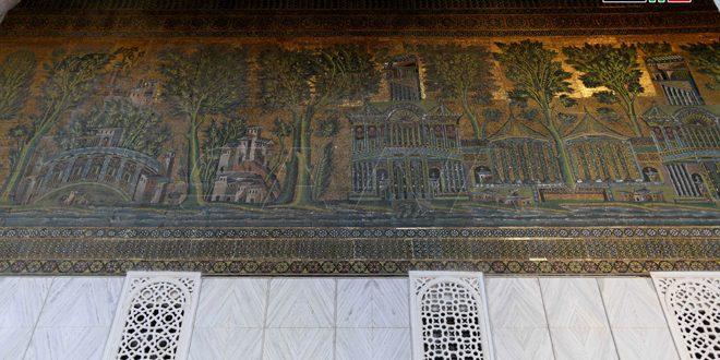 Barada, el mayor y más importante mosaico que acoge la Gran Mezquita Omeya