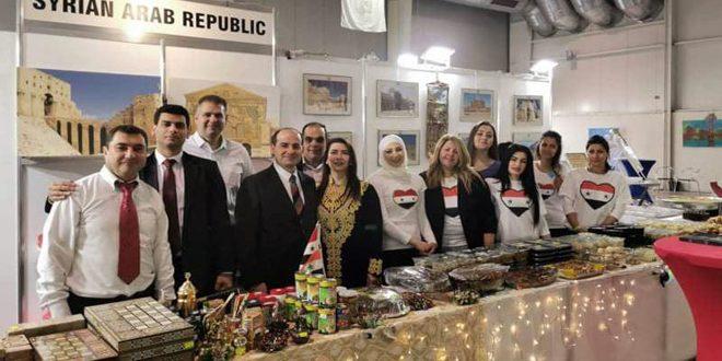 Siria participa en la 25ª sesión del Bazar Diplomático de Caridad en Bulgaria