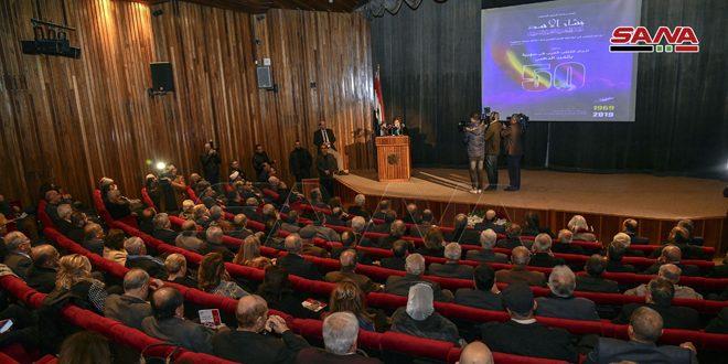 Acto central con motivo del cincuentenario de la fundación de la Unión de Escritores Árabes