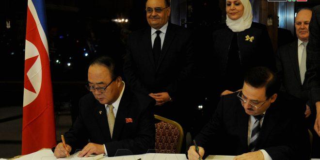 Siria y RPDC firman acuerdos y protocolos para la cooperación en diferentes sectores