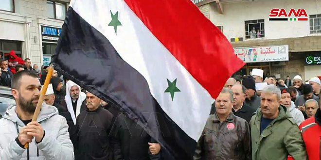 Los sirios en el Golán ocupado protestan contra el proyecto israelí de turbinas eólicas