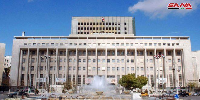 Banco Central de Siria cierra varias oficinas de cambio de divisas