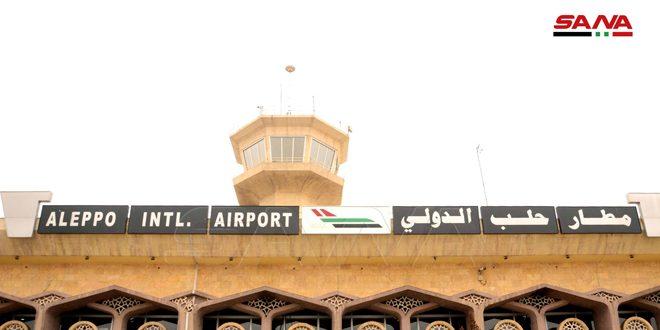 Aeropuerto Internacional de Alepo vuelve a operarse