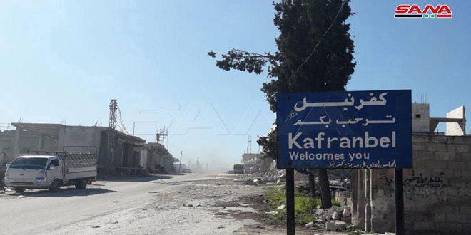 En fotos: La localidad liberada de Kafr Nubo en Idleb