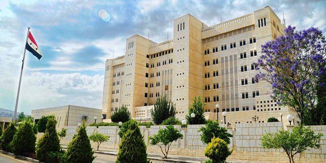 Siria critica informe de la OPAQ y lo califica de falso, prefabricado y escandaloso