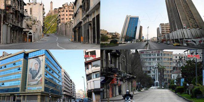 Ciudades sirias durante el horario de toque de queda. (fotos)