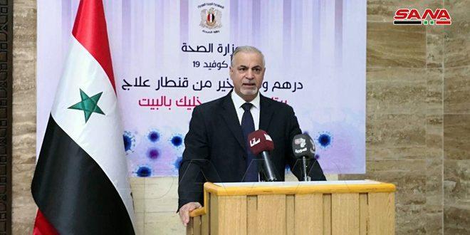 Ministerio de Salud denuncia prórroga de las sanciones coercitivas aplicadas por UE a Siria