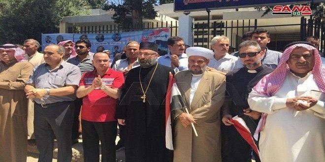 """Protestan en Qamishli contra el ocupante estadounidense y la injusta """"Ley César"""""""