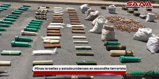 Minas hechas en EE.UU e Israel en escondite terrorista en Siria. (+ video)