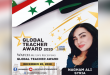 Maestra siria gana el Premio Mundial de Educadores 2020