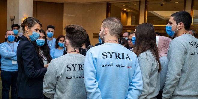 Asma Al-Assad: el aprendizaje virtual es esencial para la educación y una necesidad en la era post coronavirus